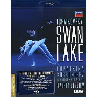 P.I. Tchaikovsky - Swan Lake [BLU-RAY] USA import