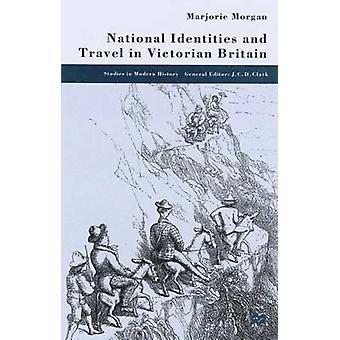 الهويات الوطنية والسفر في بريطانيا الفيكتورية قبل مورغان & مارجوري