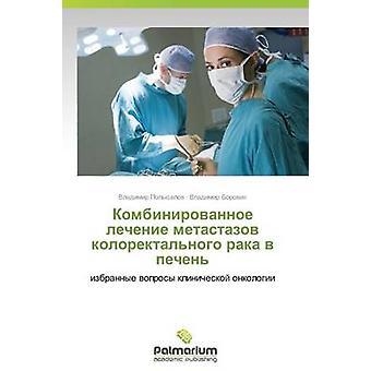Kombinirovannoe Lechenie Metastazov Kolorektalnogo Raka V Pechen av Polysalov Vladimir