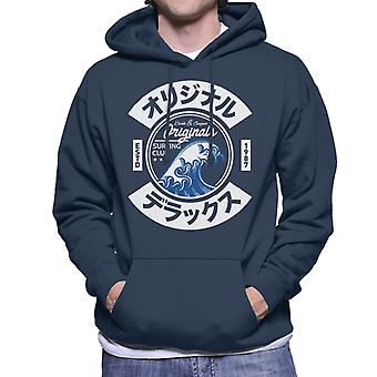 Divide & Conquer Japan Wave Surfing Club Men's Hooded Sweatshirt