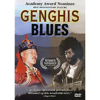 Genghis Blues [DVD] USA import