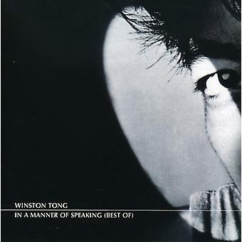 Winston Tong - i et måde af taler (bedste) [CD] USA import