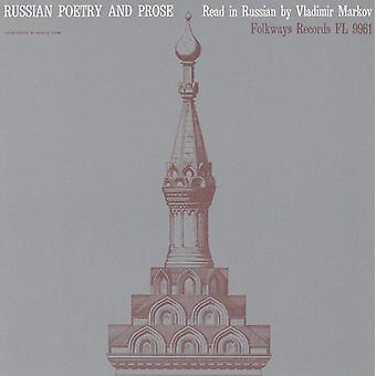 Vladimir Markov - Russian Poetry & Prose: Read in Russian by Vladimi [CD] USA import