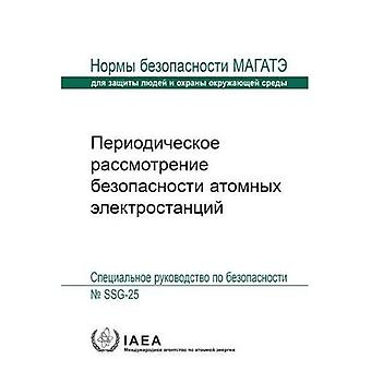 Periodic Safety Review for Nuclear Power Plants: Specific Safety Guide (Seriya norm MAGATE po bezopasnosti)