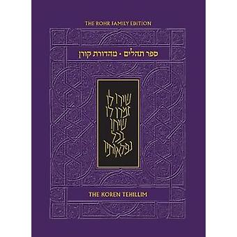 The Koren Tehillim (Hebrew/English) - Compact by Eli Cashdan - 978965