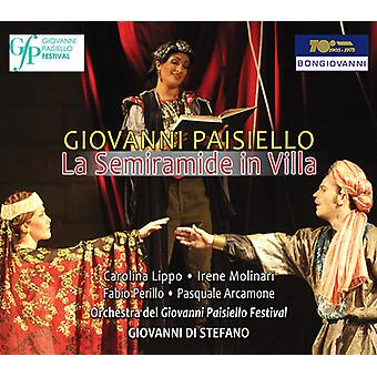 Paisiello / Lippo / Molinari / Perillo /Arcamone - Giovanni Paisiello: La Semiramide in Villa [CD] USA import