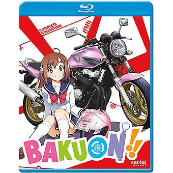 Bakuon [Blu-ray] USA import