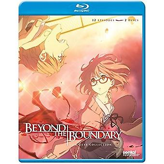 Beyond the Boundary [Blu-ray] USA import