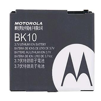 OEM BK10 Extended Li-Ion Battery for Motorola Nextel i335 / Blend ic402