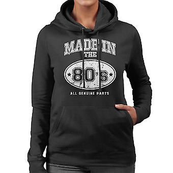 Made In 80s All Genuine Parts Women's Hooded Sweatshirt
