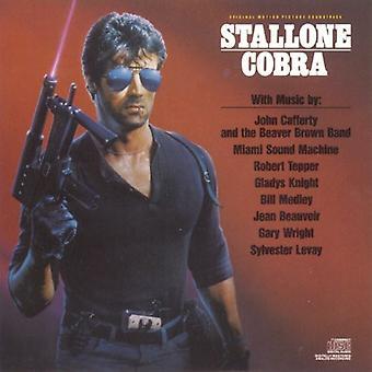 Various Artists - Cobra [CD] USA import