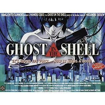 Ghost in the Shell Poster  Manga (QF)