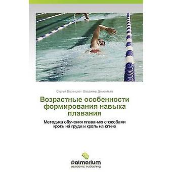Vozrastnye Osobennosti Formirovaniya Navyka Plavaniya av Barantsev Sergey