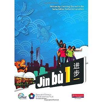 Jin Bu Chinese Pupil Book 1 (11-14 Mandarin Chinese): 1