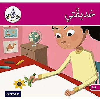 Arabiska Club läsarna: Arabiska Club läsare rosa B - min trädgård (arabiska Club rosa läsare)