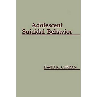 カラン ・ デビッド K で青少年の自殺行動