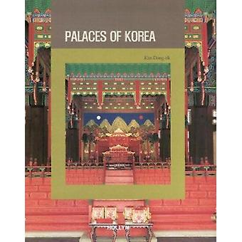 3. Palaces of Korea - Korean Culture Series (illustrated edition) by D