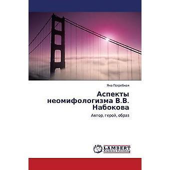 Aspekty neomifologizma V.V. Nabokova by Pogrebnaya Yana