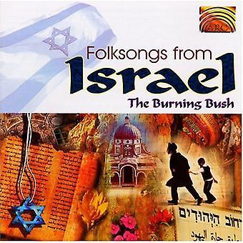 Roveto ardente - importazione USA Folk Songs da Israele [CD]