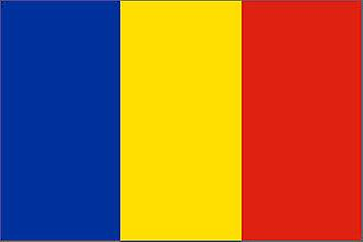 Romania Flag 5ft x 3ft With Eyelets