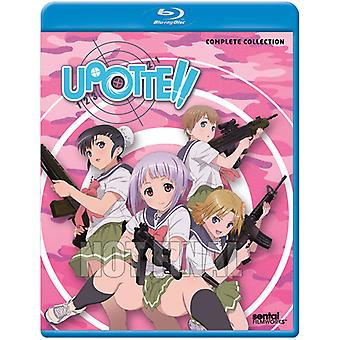 Upotte! Complete [BLU-RAY] USA import