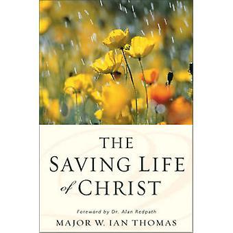 保存トーマス ・ メジャー ・ w ・ イアンによってキリストの生涯