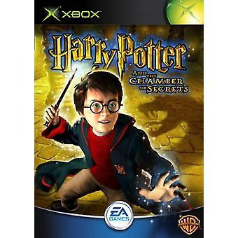 Harry Potter och hemligheternas (Xbox)