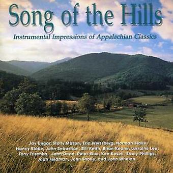 Song of the Hills-Instrumen - Song of the Hills-Instrumental [CD] USA import