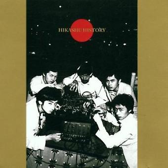 Makigami Koichi - importation USA Hikashu histoire [CD]