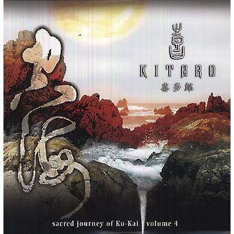Kitaro - Kitaro: Vol. 4-hellige rejse af Ku-Kai [Vinyl] USA importerer