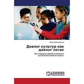 Dialog Kultur Kak Dialog Logik by Khokhlovskaya Olga