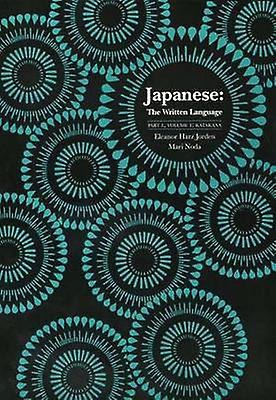 Japanese - The Written Language - Volume 1 - Katakana - Part 1  by Eleano