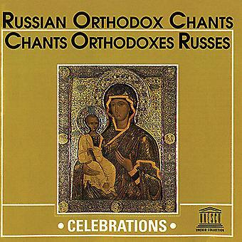 Koret af Dormition - russiske ortodokse Chants [CD] USA import