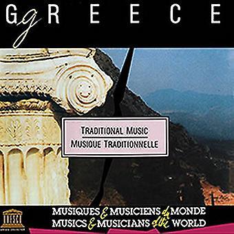 Forskellige kunstner - Grækenland: Traditionel musik [CD] USA import