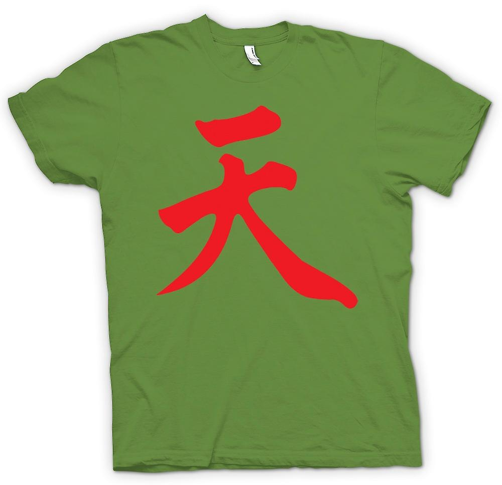 Mens T-shirt - Street Fighter - Akuma - Japanese Gamer