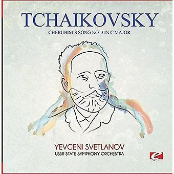Czajkowski - Cherubini 's piosenki nr 3 w USA C-dur [CD] importu