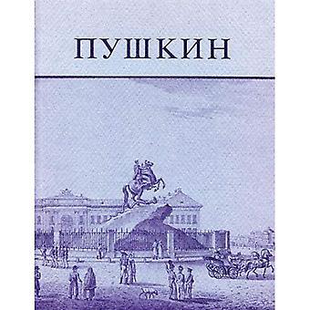 Poesjkin en zijn vrienden: het maken van een literatuur en een mythe, een tentoonstelling van de collectie Kilgour (Houghton Library publicaties)