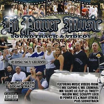 Various Artists - Hi Power Music [CD] USA import