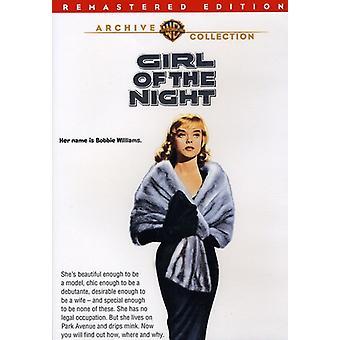 Chica de la noche (Remastered) [DVD] los E.e.u.u. la importación