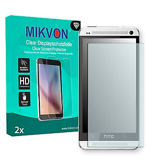 HTC M7 Screen Protector - Mikvon Clear (Retail Package with accessories)