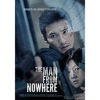 The Man from Nowhere Movie Poster (11 x 17)