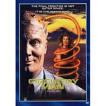 Circuitry Man [DVD] USA import