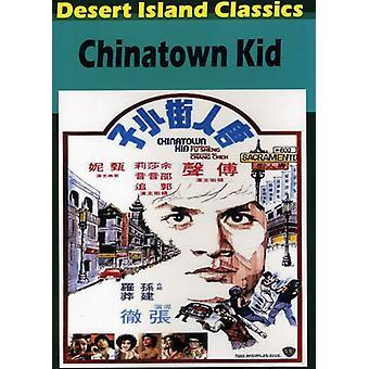 Chinatown Kid (1977) [DVD] USA import