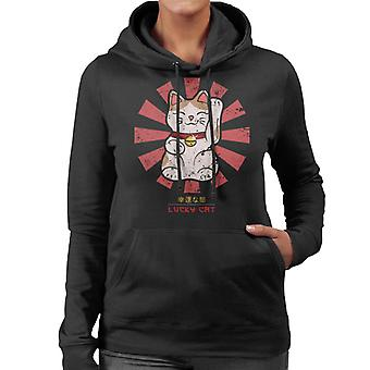 Lucky Cat Retro Japanese Women's Hooded Sweatshirt