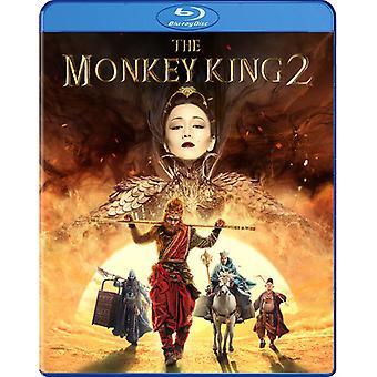 Monkey King 2 [Blu-ray] USA importar