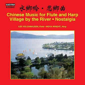 Wright / Volckhausen - Chinese Music for Flute and Harp: Village by the [CD] USA import