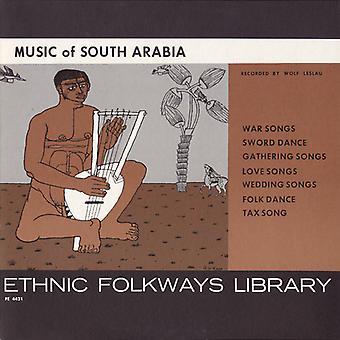 Musik af syd-Arabien - musik af syd-Arabien [CD] USA importerer