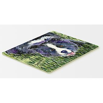 Carolines Treasures  SS8836CMT Border Collie Kitchen or Bath Mat 20x30