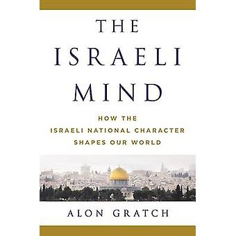 ISRAELI MIND by GRATCH & ALON