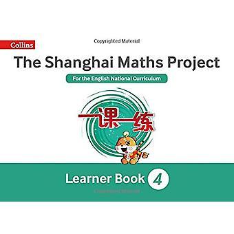 شانغهاي الرياضيات المشروع سنة 4 التعلم (شانغهاي الرياضيات) من لورا